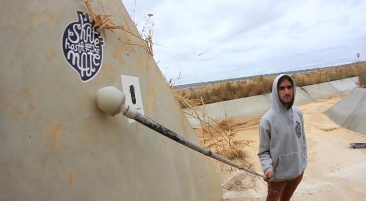 Trailer. Marcelo Lusardi x Skate Hasta Que Me Mate