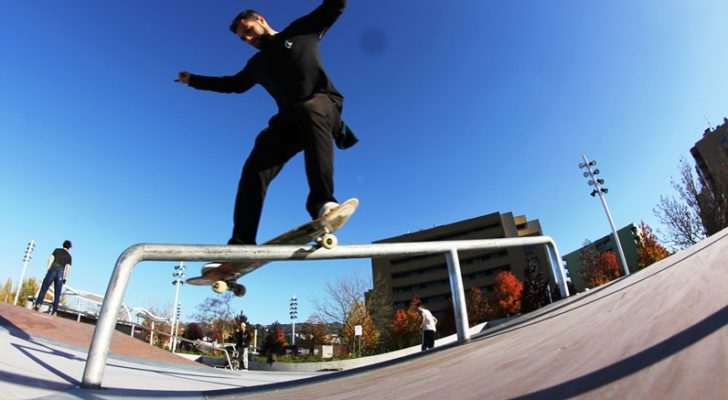 Visita al skatepark de Braga.