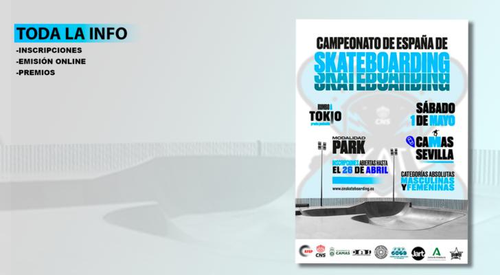 ¿Quieres participar en el Campeonato de España de Skateboarding?